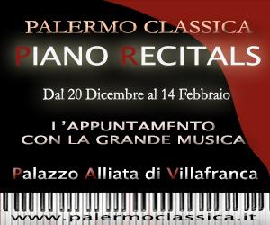 BANNER PIANO RECITALS_300x250pixel